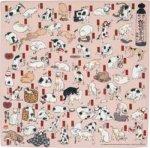 画像1: [ふろしきコミュニケーション:チーフ隅田川]猫飼好五十三疋(みょうかいこうごじゅうさんびき)ピンク 小風呂敷 (1)
