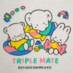 画像4: 【BABY】 U首ランニングシャツ2枚組 (4)