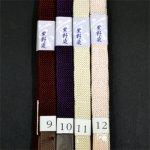画像6: [三分紐]京染内記組「紫野染(しのぞめ)」並尺 (6)