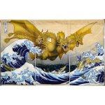 画像1: [暖簾(のれん)]富嶽キングギドラ 【GODZILLA/ゴジラシリーズ】 (1)