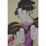 画像2: 【財布】 不織布 浮世絵財布 三美人 5個セット (2)
