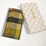 画像3: 【念珠袋】  正絹遠州緞子 念珠入 (3)
