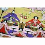 画像2: 【小風呂敷】【彩時記】 雛祭り ? (2)