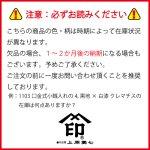 画像2: [甲州印傳]【印傳屋】ファスナー式小銭入れ (2)