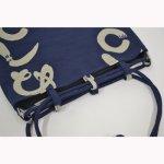 画像3: 【信玄袋】 信玄袋・平 かまわぬ 紺 (3)