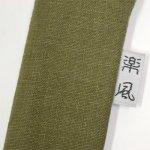 画像2: 【扇子袋】 本麻せんす袋 【紳士用・ミドリ】 (2)