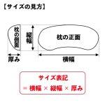 画像2: 【帯枕】帯枕 麻(枕紐付) (2)