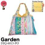 画像1: [エコバッグ:2way shopping bag] Garden《DESIGNERS JAPAN》 (1)