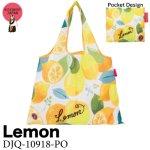 画像1: [エコバッグ:2way shopping bag] Lemon《DESIGNERS JAPAN》 (1)
