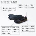 画像2: 【ランニング足袋 - MUTEKI - 】メンズ サックスブルー / Men's SAX BLUE【杵屋無敵】 (2)