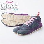 画像1: 【ランニング足袋 - MUTEKI - 】レディース グレー / Women's GRAY【杵屋無敵】 (1)