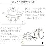 画像10: 【BABY】ひも結び式子守帯 | OPPER (5色展開) (10)