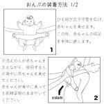 画像8: 【BABY】ひも結び式子守帯 | OPPER (5色展開) (8)