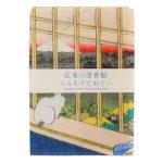 画像1: 【手拭い】 広重の浮世絵二重ガーゼ手拭い「名所 江戸百景 猫」  (1)