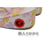 画像3: 【七五三】 3才 巾着セット ( 草履 / 巾着 ) 「白×ピンク小花」  シンプル 昔ながらの細鼻緒  鈴入り (3)