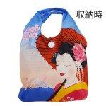 画像2: 【エコバッグ】【SHOPPING BAG】「富士山と舞妓」  日本 JAPAN 便利 面白い 大容量 (2)