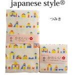 画像1: 【japanese style】【かわいい】「つみき」  四季  なごみ 和風 日本製 使いやすい 人気 表ガーゼ裏パイル おぼろタオル (1)
