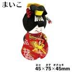画像3: 【在庫処分品】「お人形マグネット」鞠姫 まいこ 和紙 かわいい 日本製 (3)
