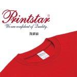 画像5: 【定番無地Tシャツ】【Printstar】「5.6オンスヘビーウェイトTシャツ(ピーチ)選べる単品・5枚セット・10枚セット」  キングオブTシャツ 無地 型くずれしにくい 安心の品質 豊富な色数 名入れ出来ます お揃い ユニホーム  (5)