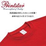 画像6: 【定番無地Tシャツ】【Printstar】「5.6オンスヘビーウェイトTシャツ(ピーチ)選べる単品・5枚セット・10枚セット」  キングオブTシャツ 無地 型くずれしにくい 安心の品質 豊富な色数 名入れ出来ます お揃い ユニホーム  (6)