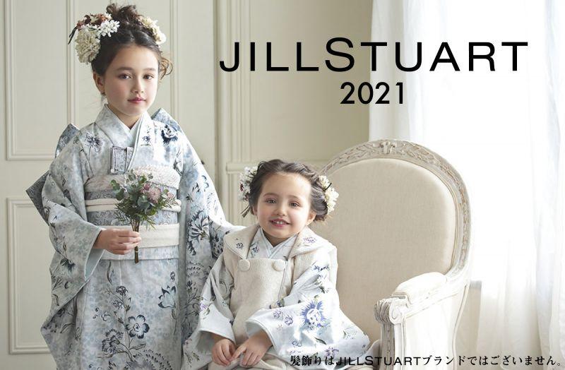 JILLSTUART 2021 七五三