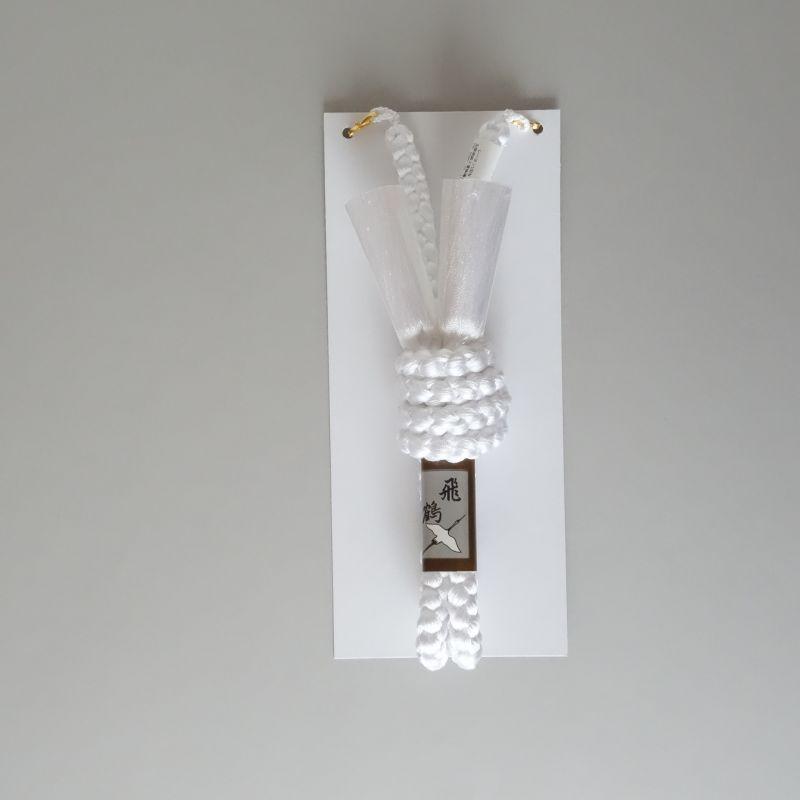 白 丸羽織紐 化繊
