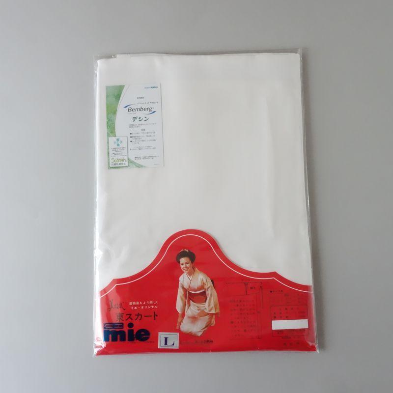 ミエオリジナル 東スカート 裾折れ無し Lサイズ 白