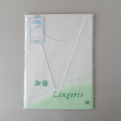 画像1: [クレープ]バイヤス衿肌着(M・Lサイズ) (1)