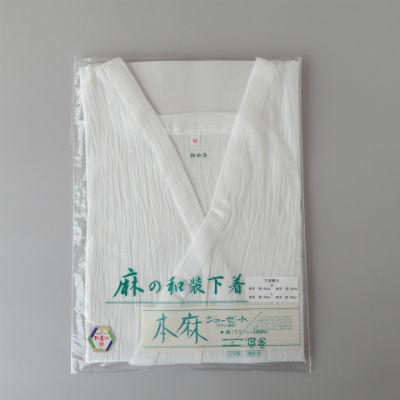 画像1: [楊柳麻]共袖肌着(M・Lサイズ) (1)