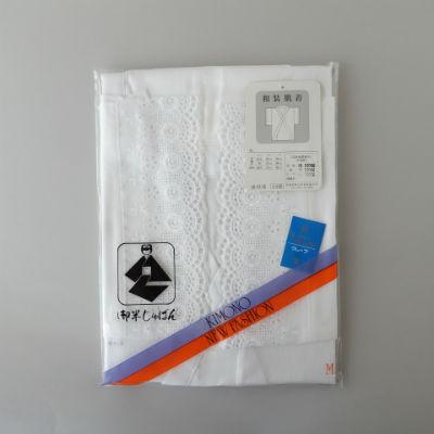 画像1: [クレープ]細衿レース袖肌着(M・Lサイズ) (1)