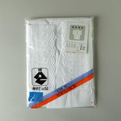 画像1: [クレープ]広衿 レース袖肌着(M・Lサイズ) (1)