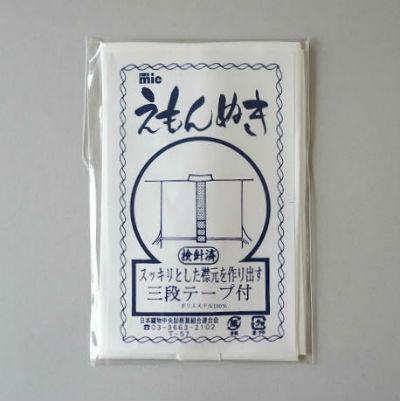 画像1: [ミエオリジナル]えもん抜き(10枚組) (1)
