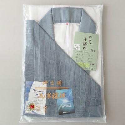 画像1: 半襦袢【紳士用】 絽の掛衿と袖付き(M,L,LL) (1)