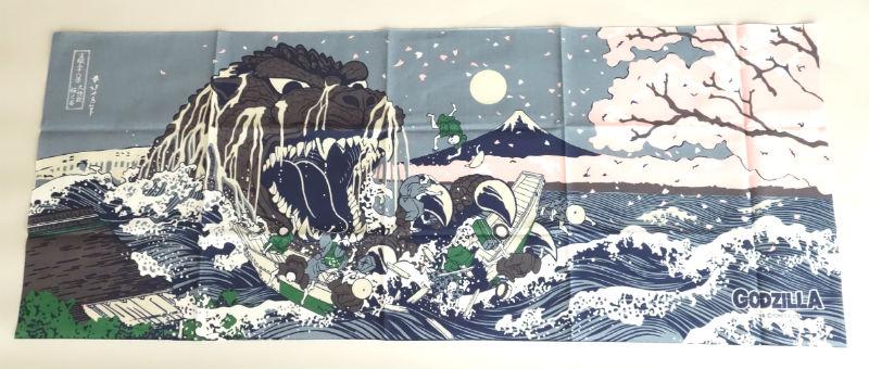 画像1: [捺染手拭い]ゴジ桜【GODZILLA/ゴジラシリーズ】 (1)