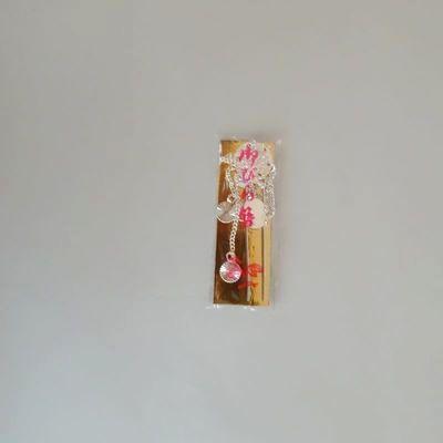 画像1: 箱迫びらかん (1)