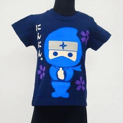 キッズTシャツ 忍者 表