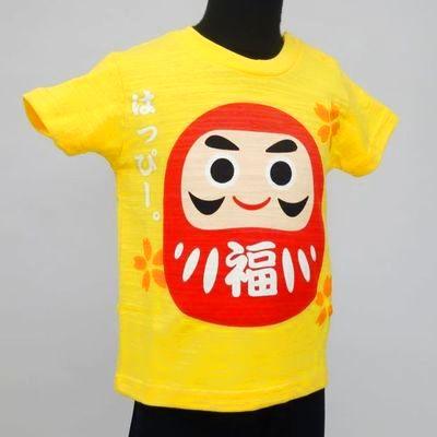 キッズTシャツ 達磨 表