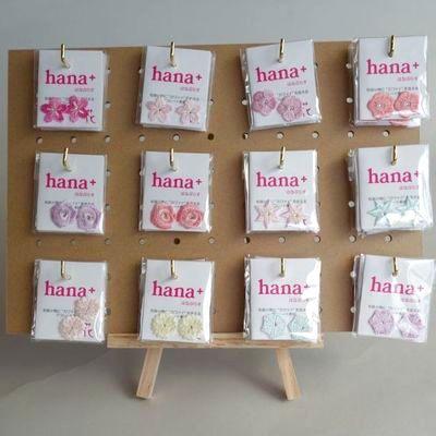 hana+ はなぷらす スワロフスキー付きミニワッペン(桜・梅・菊・鉄線・薔薇・雪華)