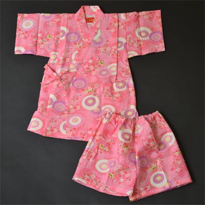 画像1: [子供甚平] 傘と梅 ピンク (1)