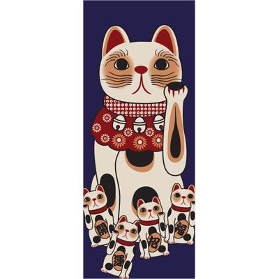 画像1: [招き猫手拭い]招き猫(紺) (1)