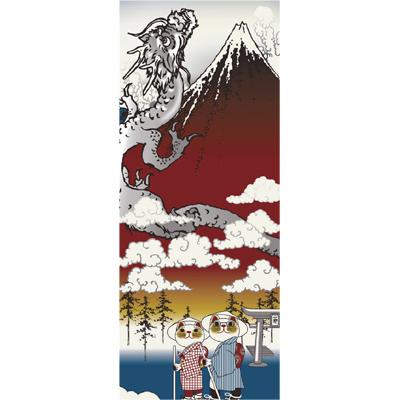 画像1: [招き猫手拭い]昇竜富士 (1)