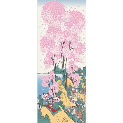 画像1: [招き猫手拭い]花見富士 (1)