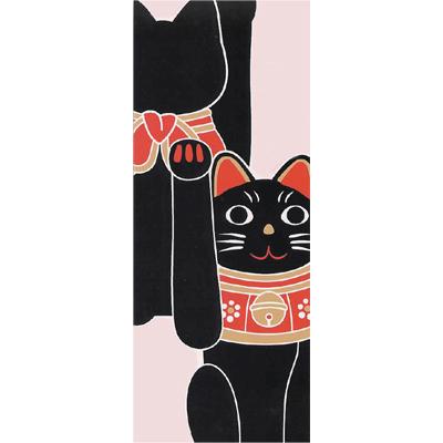 画像1: [招き猫手拭い]黒招き猫 (1)