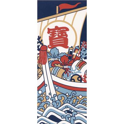 画像1: [捺染手拭い]宝船 (1)