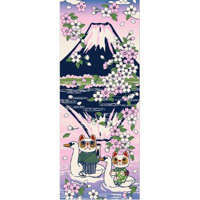 画像1: [招き猫手拭い]逆さ富士 (1)
