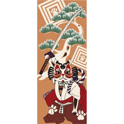 画像1: [招き猫手拭い]歌舞伎(暫) (1)