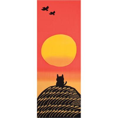 画像1: [和布華:注染手拭い]夕日ネコ (1)