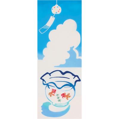 画像1: [和布華:注染手拭い]金魚鉢と風鈴 (1)