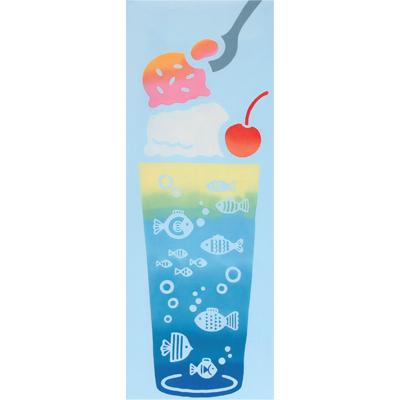画像1: [和布華:注染手拭い]クリームソーダ (1)