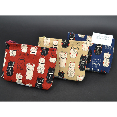 画像1: [猫シリーズ]福あつめ 前ポケット付カードポーチ (1)